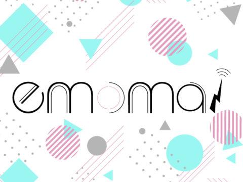 emoma!でライターになりたい人必見!【emoma!編集部からお知らせ】