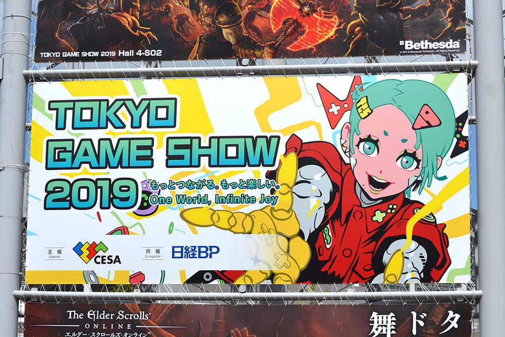 【東京ゲームショウ2019(TGS2019)】を華やかに彩った公式コスプレイヤー特集