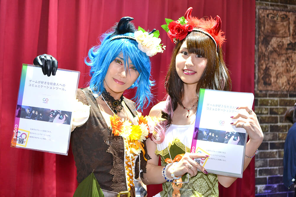 TGS2019会場で撮影したコスプレイヤー東雲ゆうささんと伊藤りかこさん01