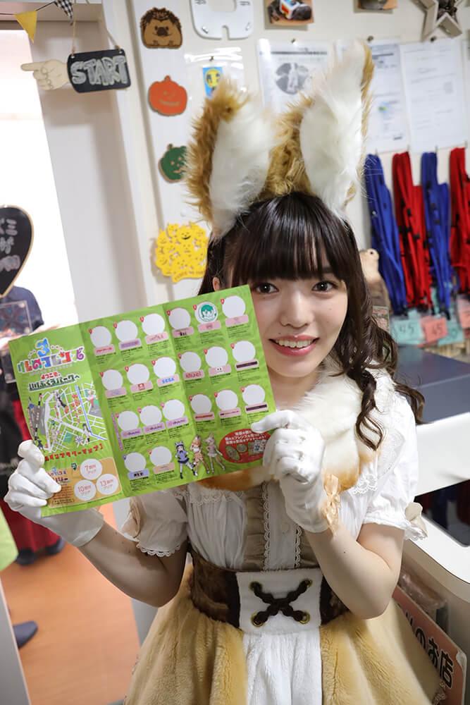エキゾチックアニマルのお店コツメイトに来店したはなまるアニマルの和泉さん04