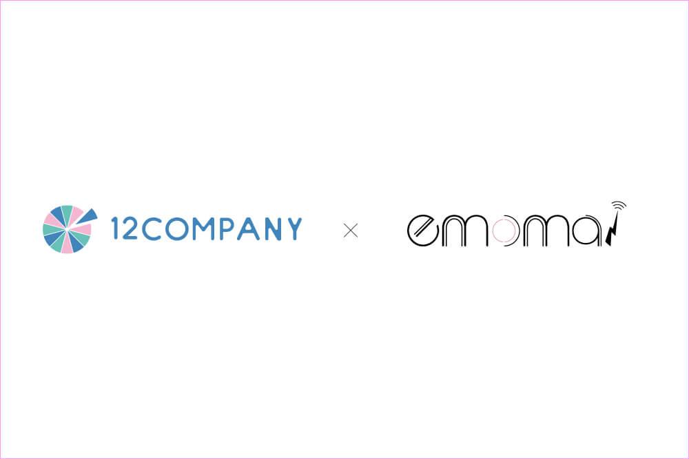 12カンパニーとemoma!のロゴ
