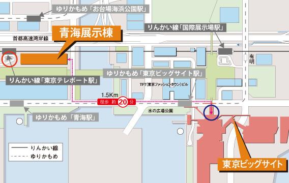 コミケの東京ビッグサイトの最寄駅からの道のり