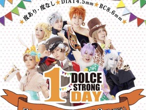 カラコンショップのドルチェから販売されているDOLCE Strong 1DAY