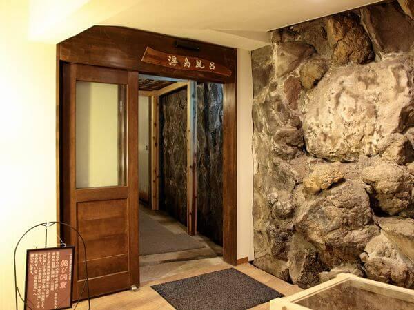菱野温泉薬師館の大浴場の入口