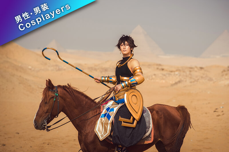 【インタビュー#3】麗華‐世界一の男装コスプレイヤー