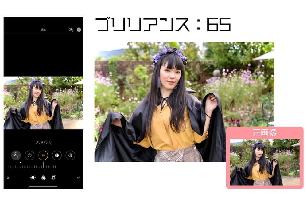 画像加工ステップ2の画像02