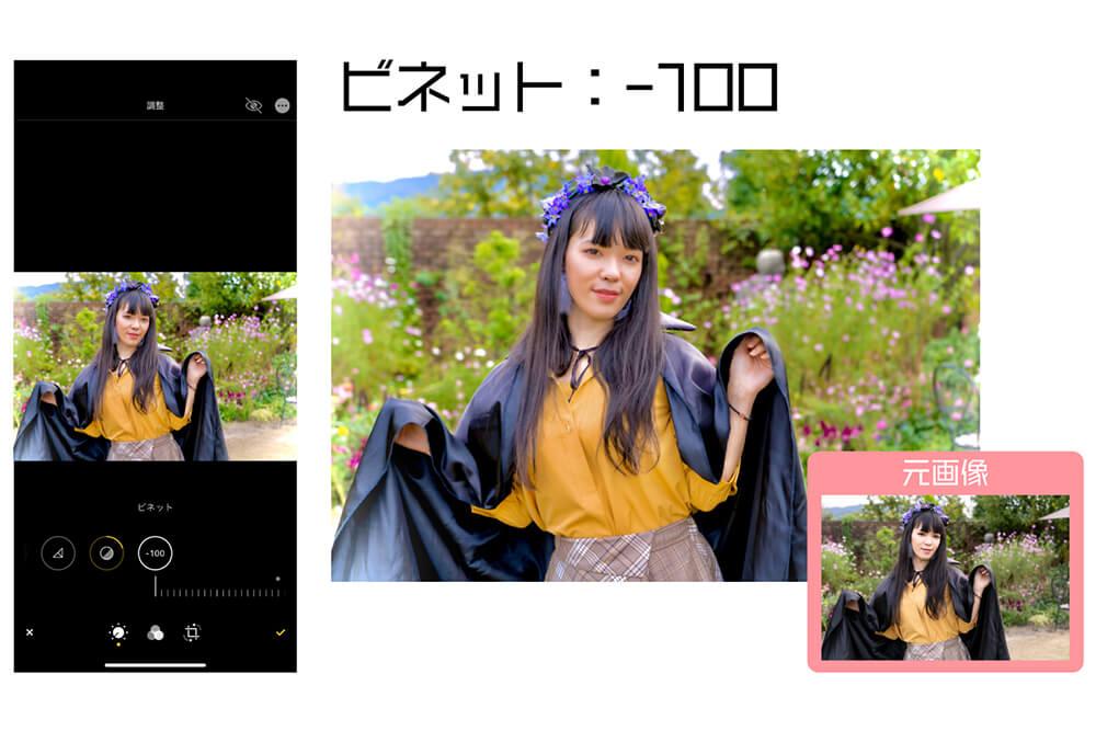 画像加工ステップ2の画像11