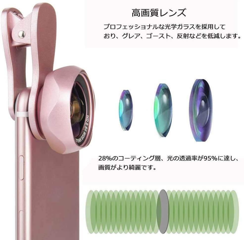 スマホ用カメラレンズ クリップ式レンズ0.6倍広角レンズ15xマクロレンズ 自撮りレンズ-Luxsure 2020 簡単装着 ローズ型2in1 (ローズゴールド 2in1)
