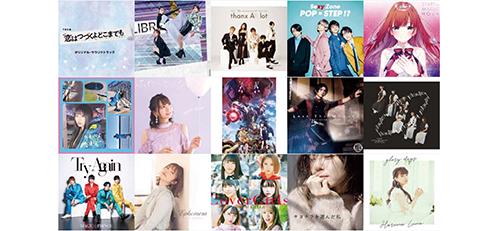 デビューソングを制作する音楽制作会社「Wee' s」(ウィーズ)が手掛けてきた宇野実彩子(AAA)「mint」の制作やSexyZone「冬が来たよ」作曲、May'n「愛してるなんて」作曲・編曲、ワルキューレ「LOVE!THUNDER GLOW」作曲・編曲などのCDジャケット