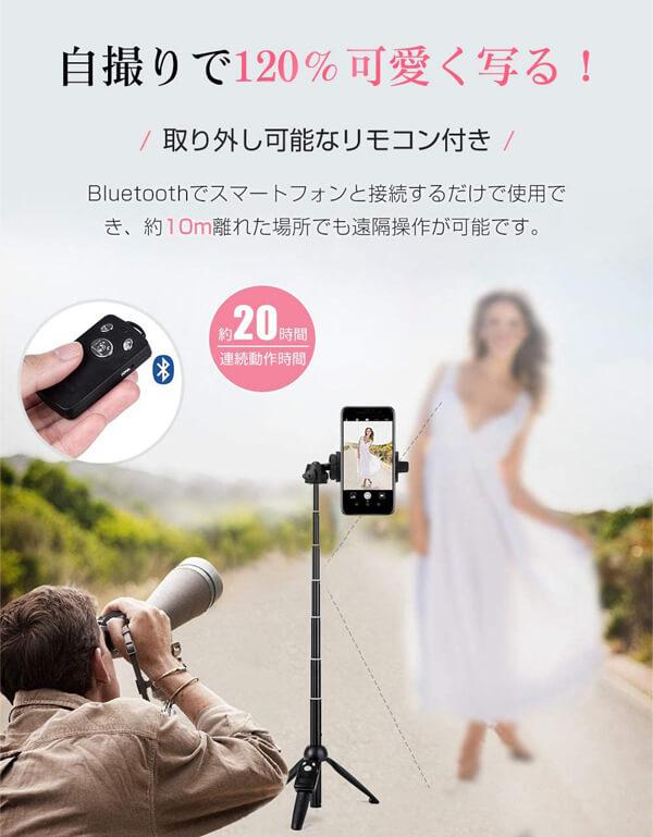 【2019進化版】 自撮り棒 Bluetooth セルカ棒 軽量 無線 三脚/一脚兼用 360度回転 7段伸縮 Bluetooth リモコン 折りたたみ 持ち運びに便利 iPhoneX iPhone8 iPhone7 iPhone/Android スマホ等対応