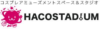 ハコスタジアム東京のロゴ