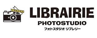 フォトスタジオ リブレリーのロゴ