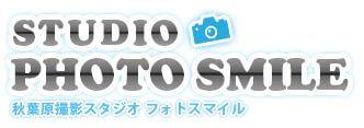 STUDIO PHOTO SMILEのロゴ