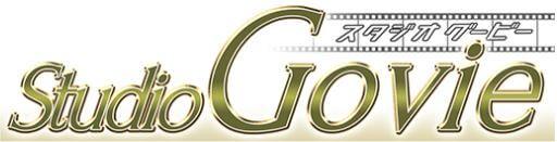 StudioGovieのロゴ