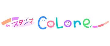 スタジオColoreのロゴ