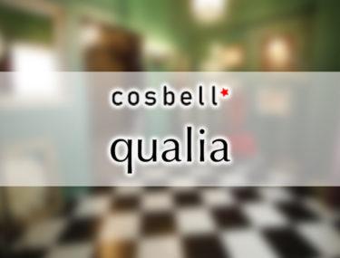 大阪コスプレ撮影スタジオ紹介【cosbell‐コスベル‐】&【qualia‐クオリア‐】