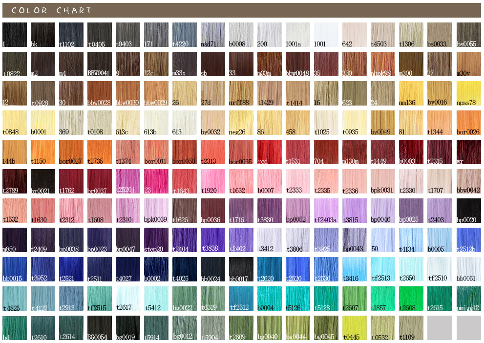 ウィッグショップの『スワローテイル』の185色のカラーバリエーション
