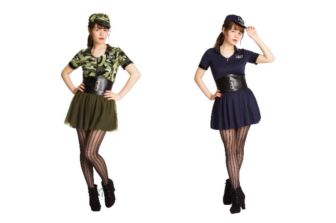 ヴィレッジヴァンガードで売られているスワット&アーミーのコスプレ衣装