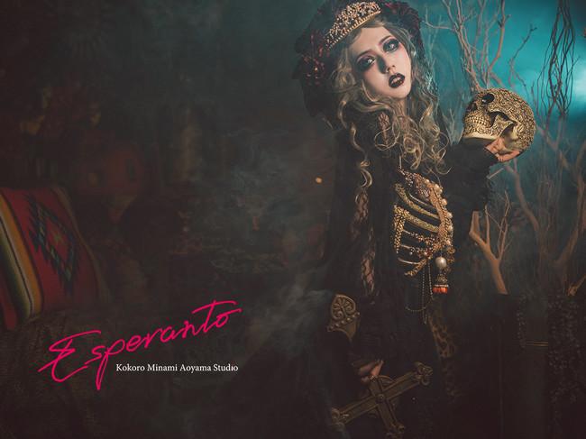 エスペラント KOKORO南青山スタジオのメキシカンスカルをモチーフにしたハロウィンキャンペーン