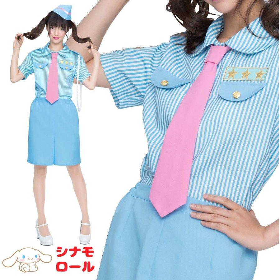 PUREで販売されているサンリオキャラクターズ シナモ ロール ポリス パステルカラー