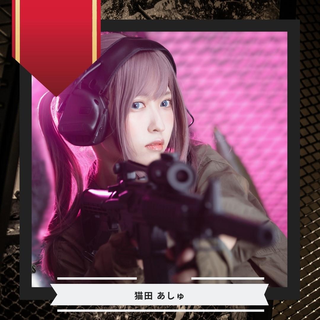『World of Tanks』のコスプレをするコスプレイヤー猫田あしゅ