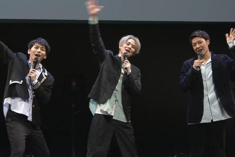 人気ダンスボーカルユニット・Leadのオンラインイベント『~TOKYO MX Presents~「Leadバラエティ」オンラインイベント』の最後に手を振るメンバー3人