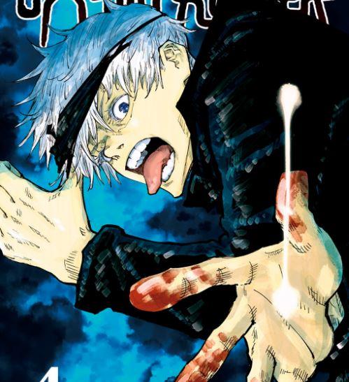呪術廻戦 4 (ジャンプコミックス)
