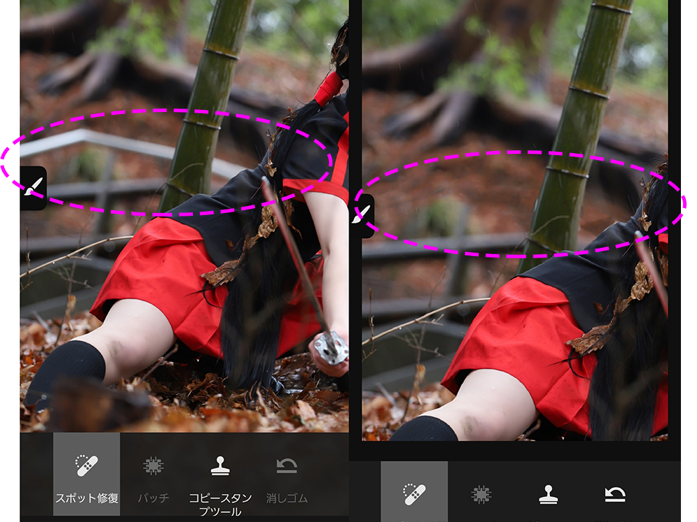 Adobe Photoshop Fixで背景の手すりを消す方法