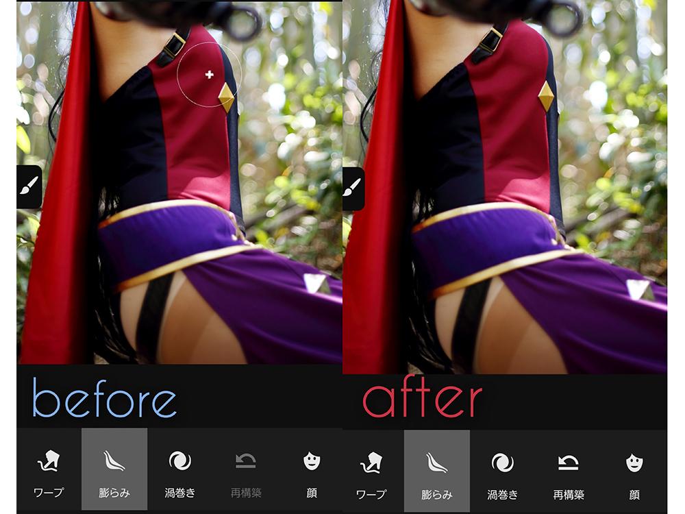 Adobe Photoshop Fixで胸を膨らませていく工程