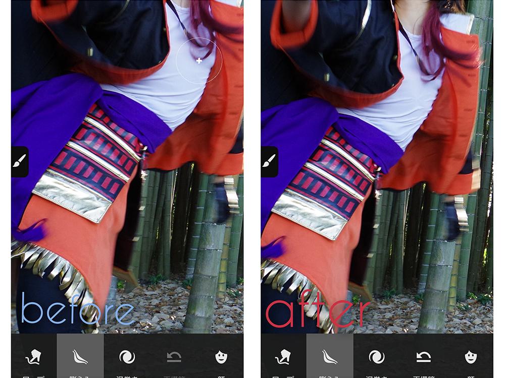 Adobe Photoshop Fixで胸を小さくしていく工程