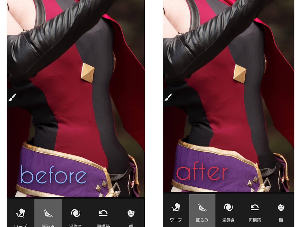 Adobe Photoshop Fixでお腹を引っ込ませていく工程