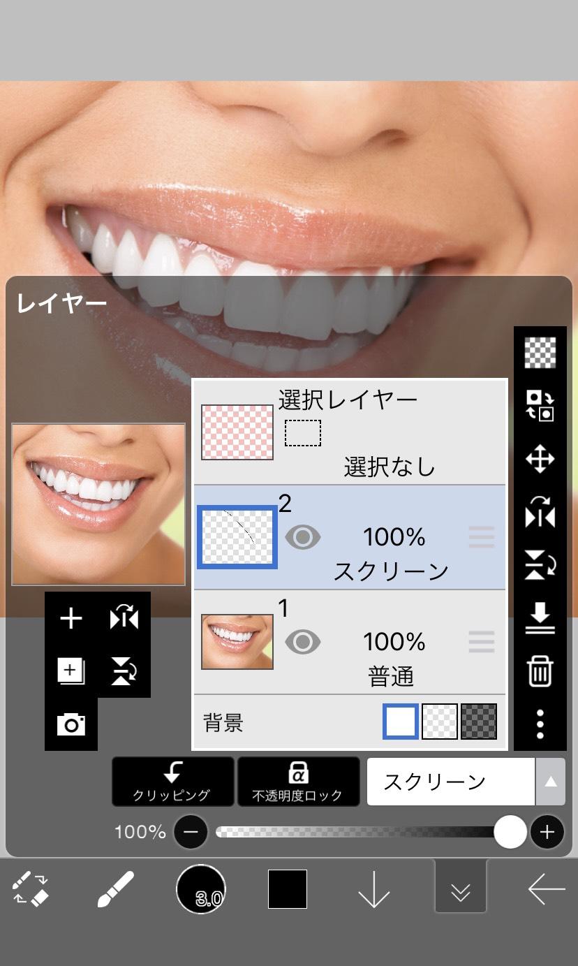 アプリ「アイビスペイントX」のレイヤーを新規追加してスクリーンモードを選択した状態