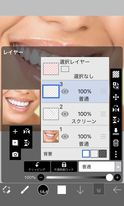 アプリ「アイビスペイントX」のレイヤーを新規追加してスクリーンモードを選択した状態にさらにレイヤーを追加