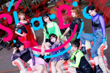 新アイドルグループ『SharLie』誕生!2,000名以上が参加したオーディションから選ばれたメンバーにインタビュー!!