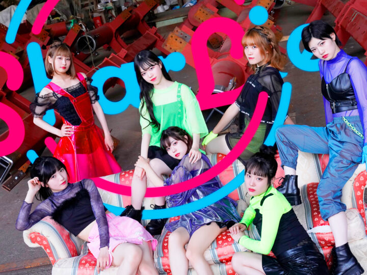 新アイドルグループ『SharLie』誕生!2,000名以上が参加したオーディションから選ばれたメンバーへインタビュー!!