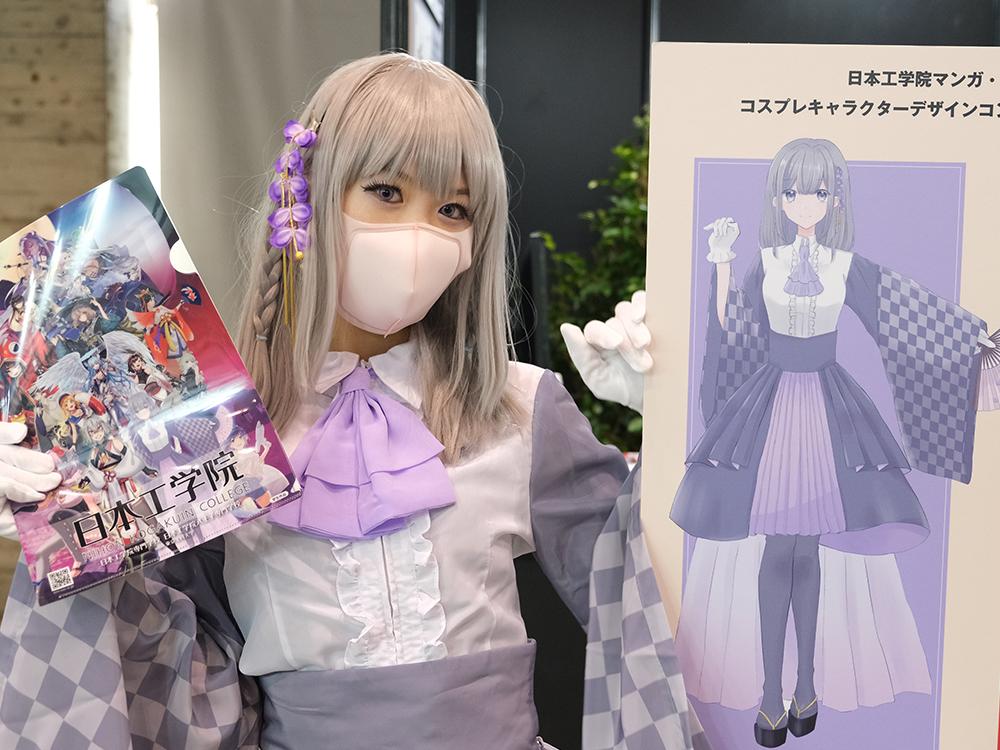 日本工学院のデザインしたキャラクター「藤野紫織」のコスプレをするコスプレイヤー