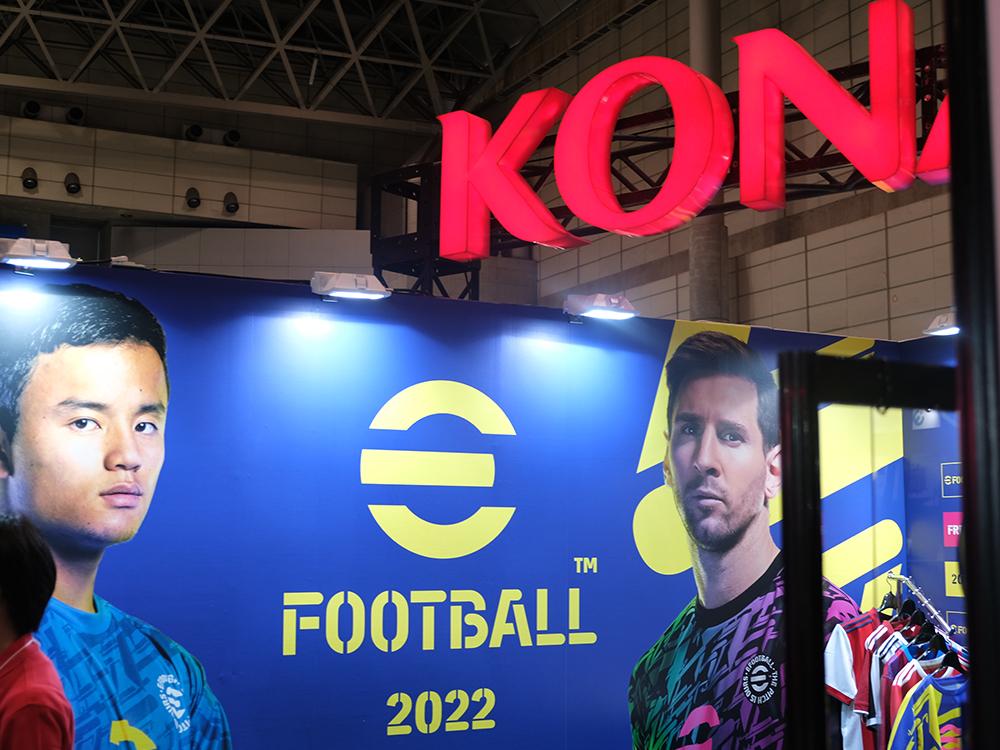 TGS2021のKONAMIブースのeFootball 2022