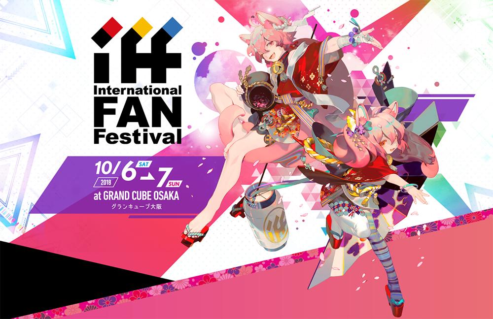 IFF Osaka