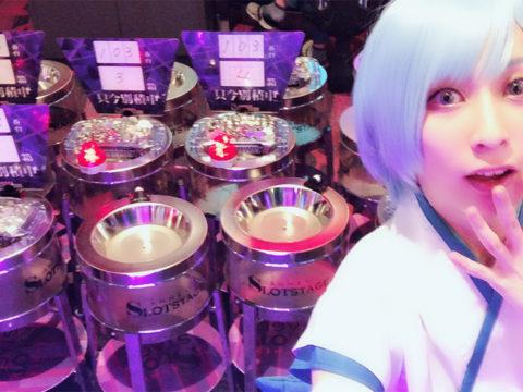 滋賀県アネックススロットステージにコスプレ来店してみた!