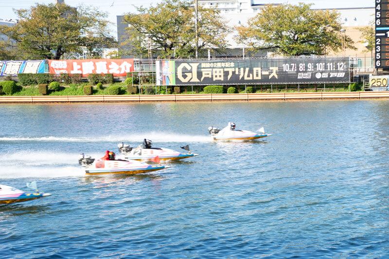ボートレース戸田にて競技中