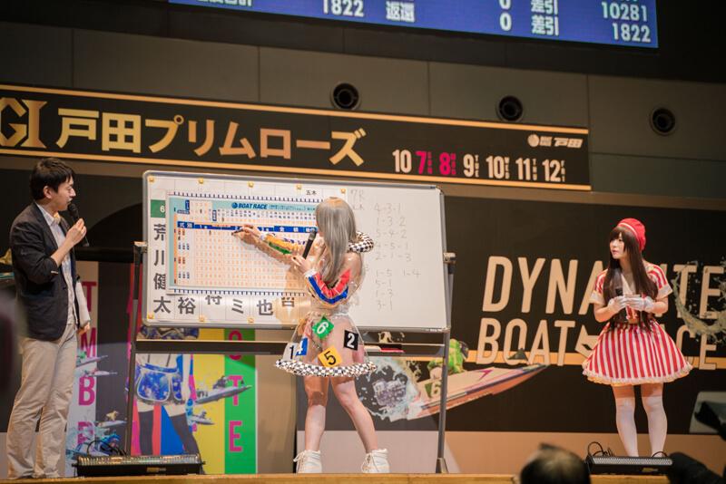 コスプレイヤー五木あきらさんによるレース予想