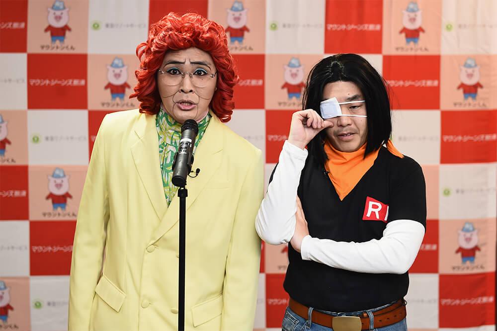 野沢雅子さん・人造人間17号に扮したアイデンティティ田島さんと見浦さん