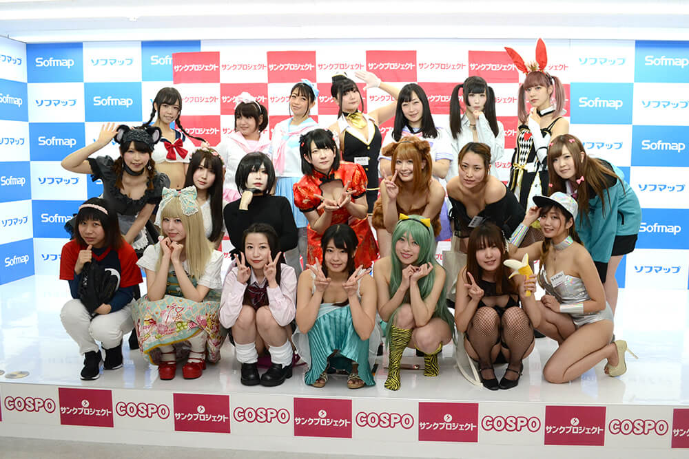 平成最後の!!サンクプロジェクト×ソフマップ コスプレ大撮影会【潜入レポート】