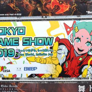 -part1-【東京ゲームショウ2019(TGS2019)】を華やかに彩った公式コスプレイヤー特集