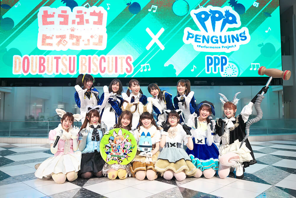 どうぶつビスケッツ×PPPのCDリリース記念イベント集合写真01