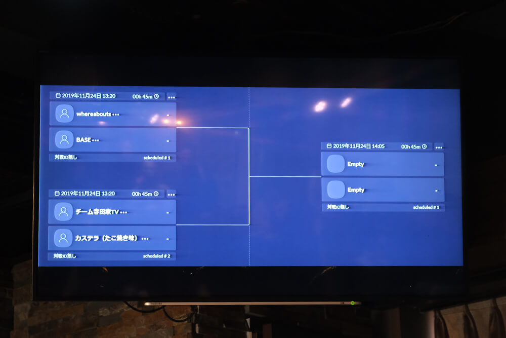 簡単にeスポーツの大会が開けるアプリ「PLAYHERA」による対戦チーム表