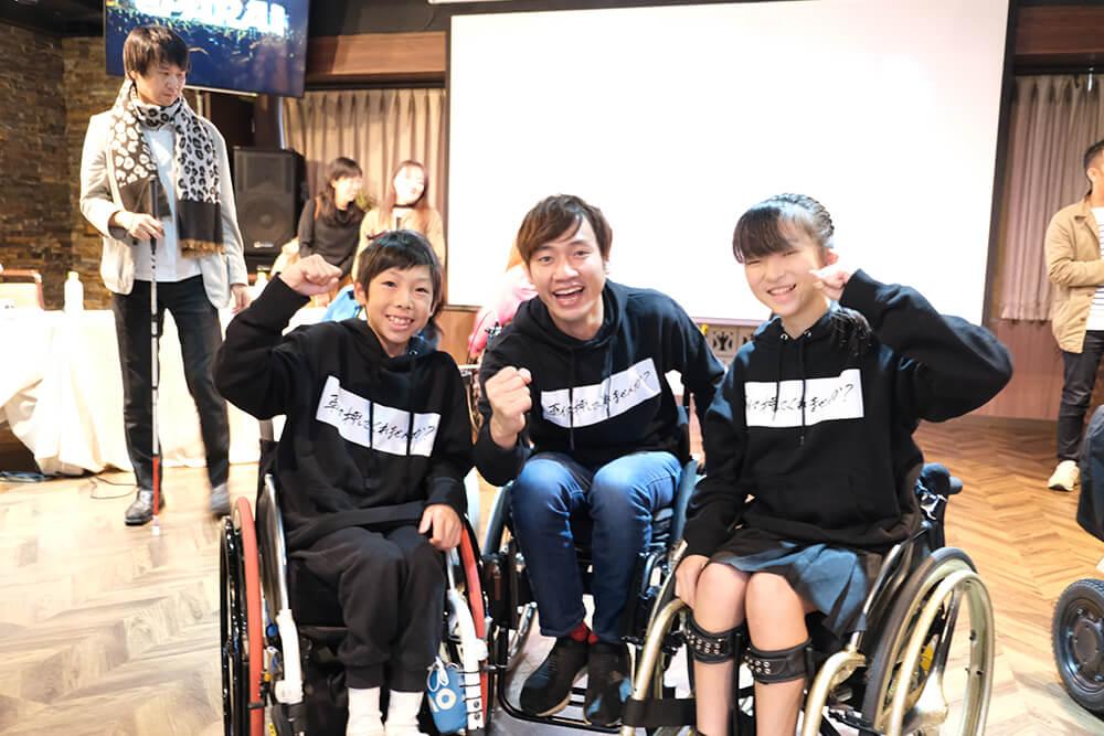 eスポーツに挑む寺田家TVチーム