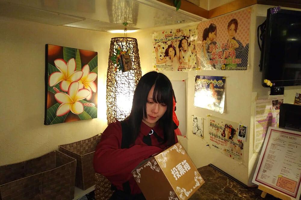 年賀状の当選者を選ぶ蒼依monako