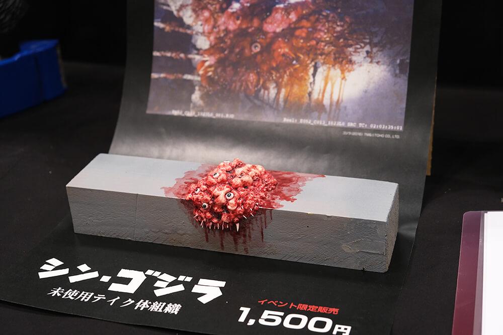 ワンダーフェスティバルに展示されているフィギュア006
