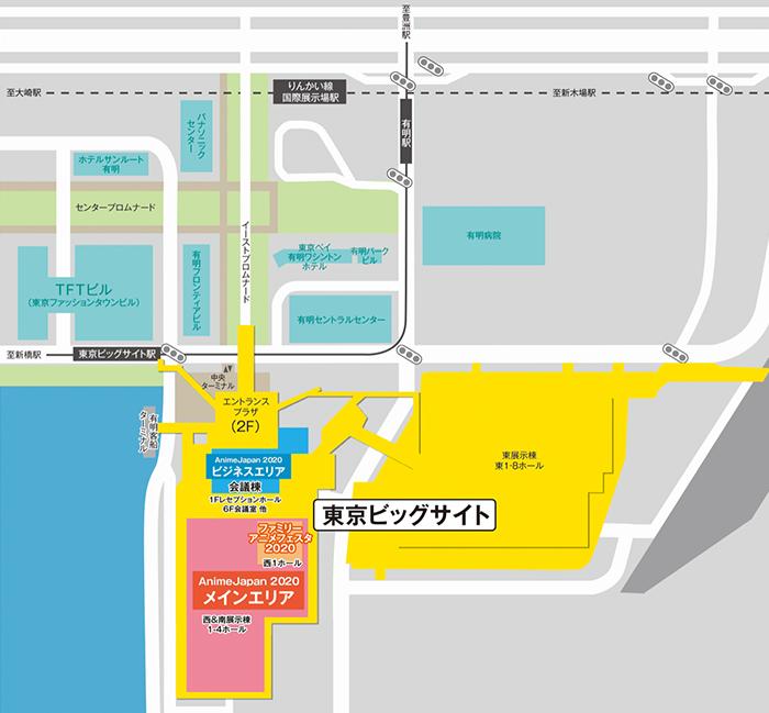 アニメジャパン2020の会場の東京ビッグサイトの会場マップ